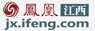 凤凰网江西站首页