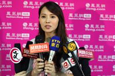 携手凤凰时尚传爱到台湾 接受群访