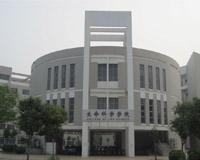 生命科学学院