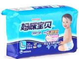 妈咪宝贝纸尿裤质量事件频出 网友投诉无门