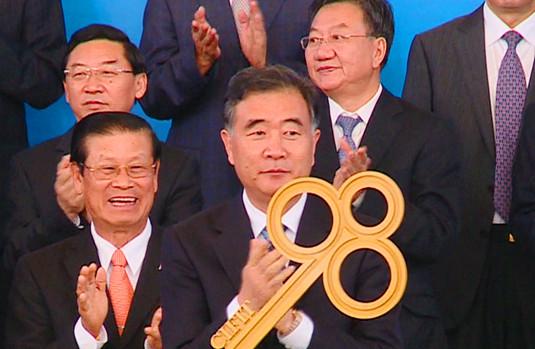福建省人民政府省长苏树林,以及来自全球100多个国家和地区的工商界