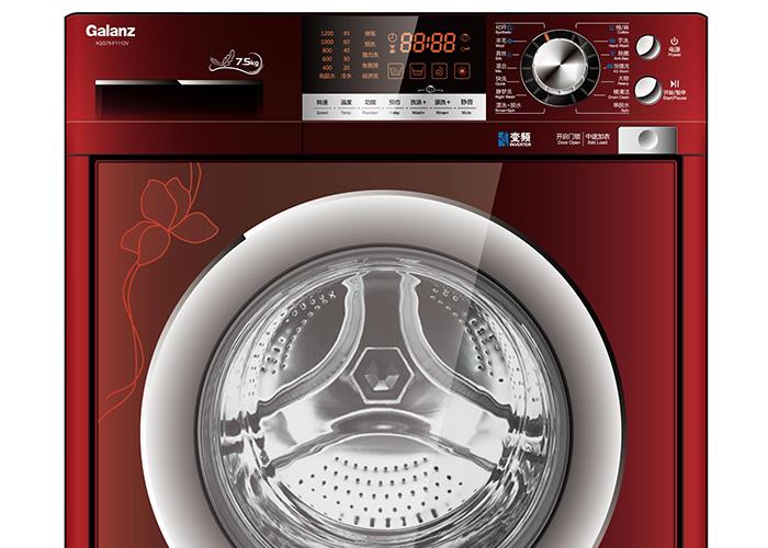 格兰仕复式滚筒洗衣机xqg75-f1112v