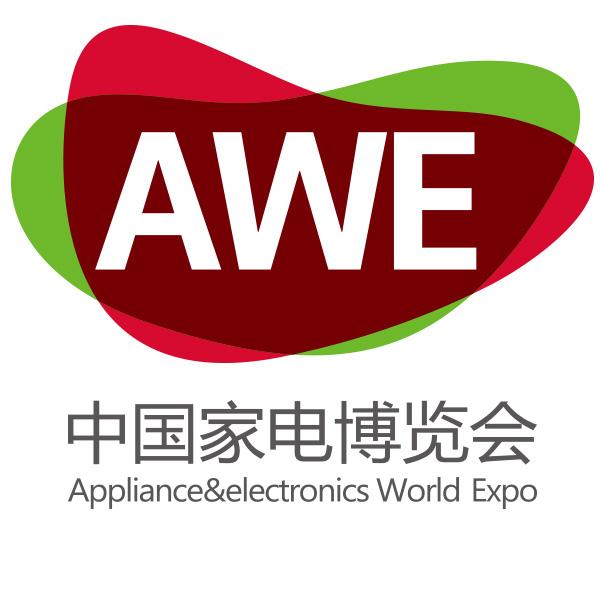 中国家电博览会-上海2015