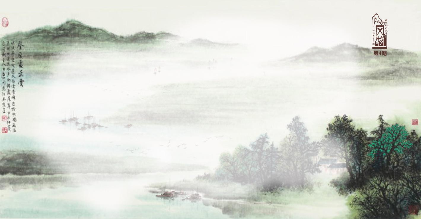 瑶溪二十四景诗