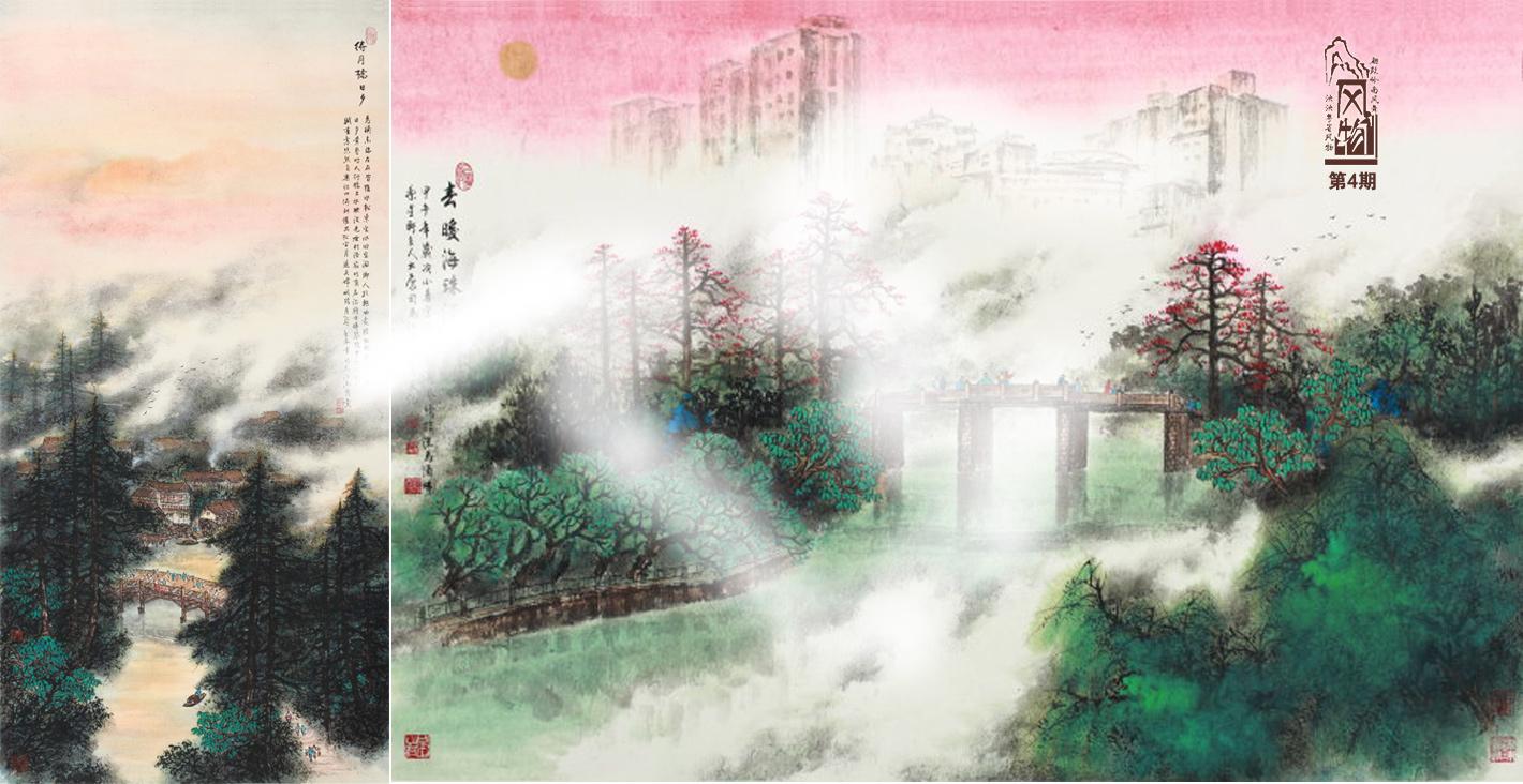 瑶溪二十四景