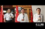 在新媒体日益发达的今天,南昌、景德镇、新余、九江、萍乡、吉安、上饶等地首次尝试以市长为代言人,运用手机H5、微信发布端、网页端等音视频推介形式,成为一大看点。