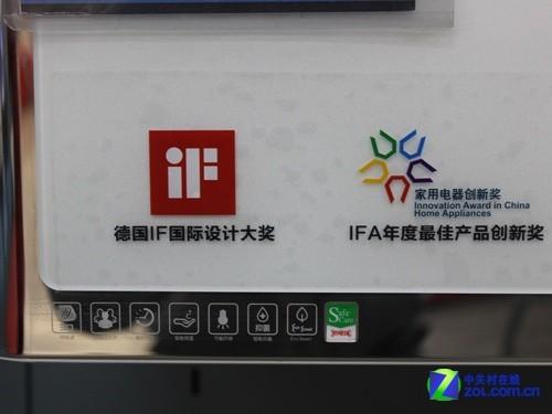 独揽三项大奖 卡萨帝电热水器新品上市