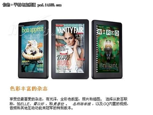 ...促销中 亚马逊Kindle Fire售1380元