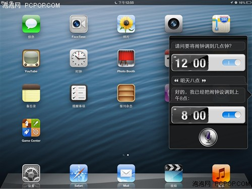 平板电脑 苹果平板评测 > 正文   siri界面 在功能上,新版siri比之前图片