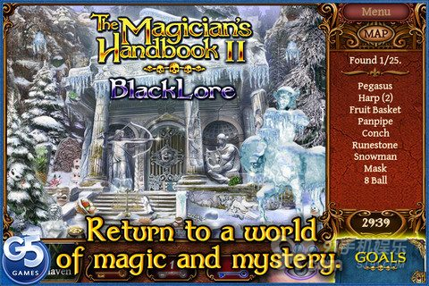 魔术师的手册2探险游戏 手机资源区 手机专区 qqtz综合社...