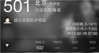 语音报警电路图pm50