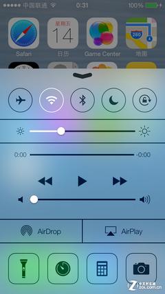 通知中心可以设定推送的应用/iOS7新增的控制中心-从未如此注重细节