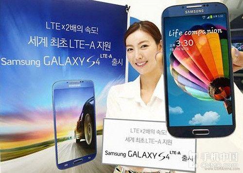 Galaxy S4 LTE-A两周出货15万部