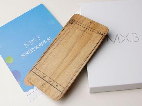 魅族MX3邀请函