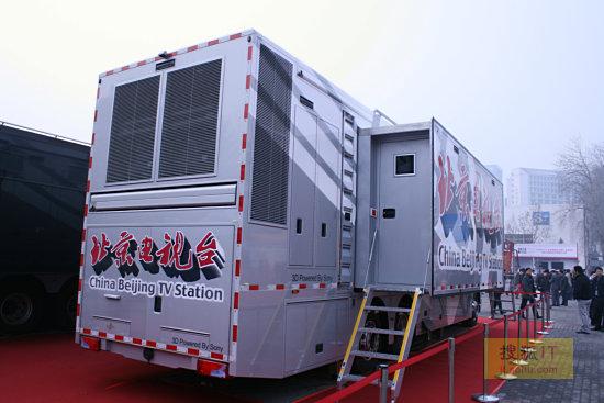 ccbn2012北京电视台3d转播车(图)