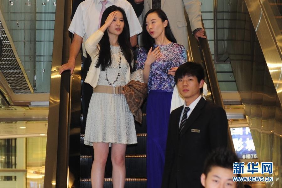 3D版 泰坦尼克号 观影现场惊现刘亦菲