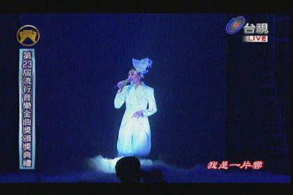 凤飞飞/凤飞飞重新站在金曲舞台,虚拟3D技术让现场来宾惊呼不已