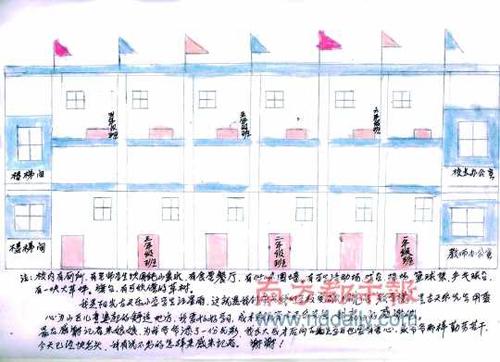 转播到腾讯微博-古天乐三年默默捐款1029万港元 未来将继续行善