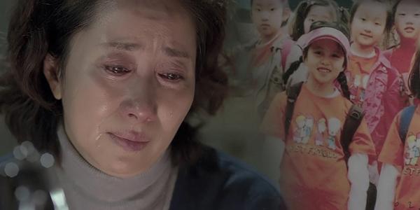 韩剧《想你》哭戏集锦