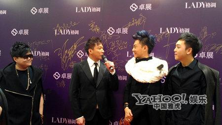 女性盛典耀乐团压轴 刘永健传递正能量_音乐频道_凤凰网