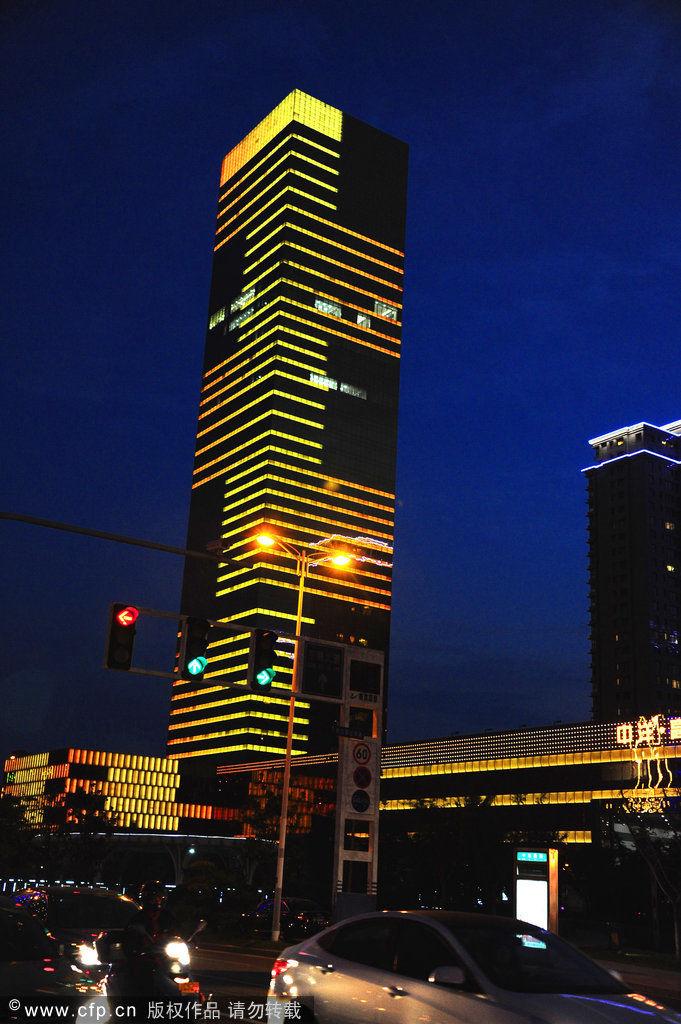 江苏海安:200米高
