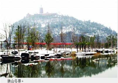 南通狼山:历史铸魂 自然渲景
