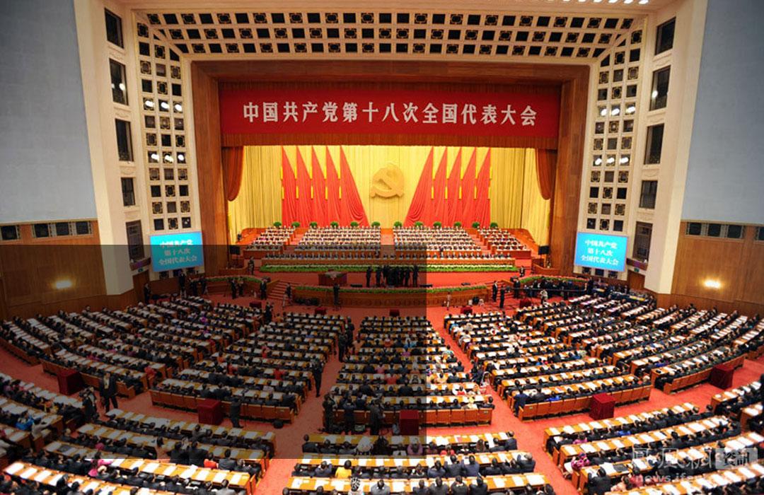 中国十八大报告_十八大专题报道陕西频道_凤凰网