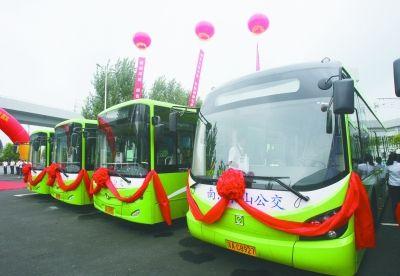 南京市今后还将在公共车辆上推广新能源汽车,并采用财政补贴等措施