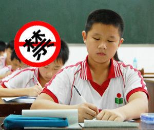 策划:小升初免试就近入学