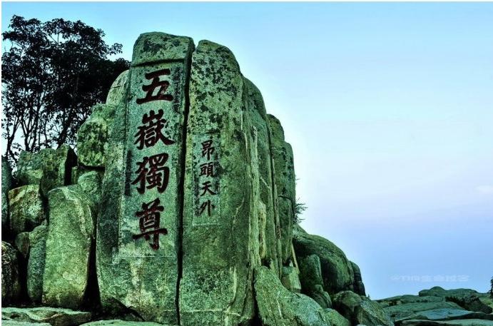 五岳独尊巍巍泰山(图片来源网络)