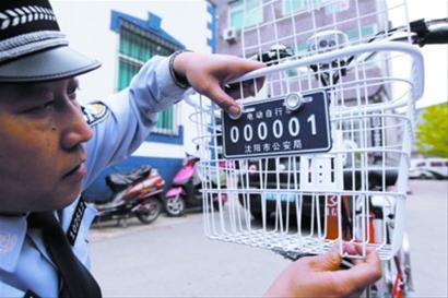 上海电动车假牌照_电动车牌照【图片 价格 包邮 视频】_淘宝助理