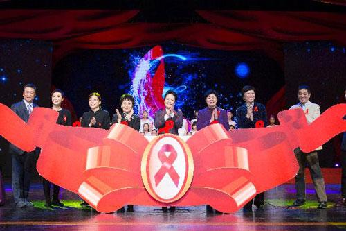 世界艾滋病主题_彭丽媛出席世界艾滋病日主题宣传活动|艾滋病| 艾滋_凤凰健康