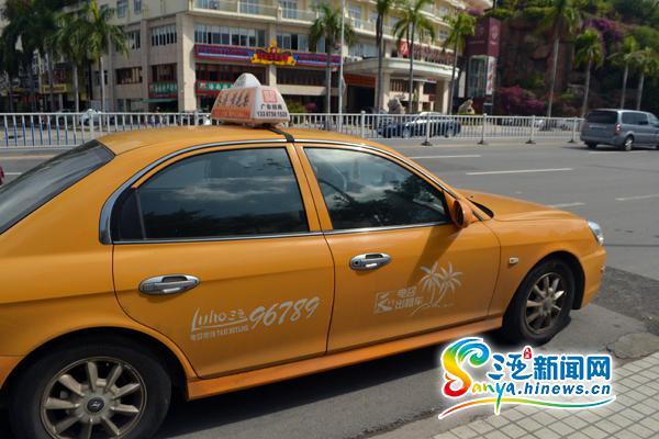 三亚电召出租车号码_三亚:电召服务费有点贵 召车成功率仅六成_海南频道_凤凰网