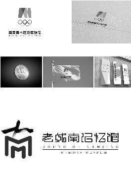 杰生logo_亚投行1月16日开业 LOGO设计者系南艺女教授_江苏频道_凤凰网