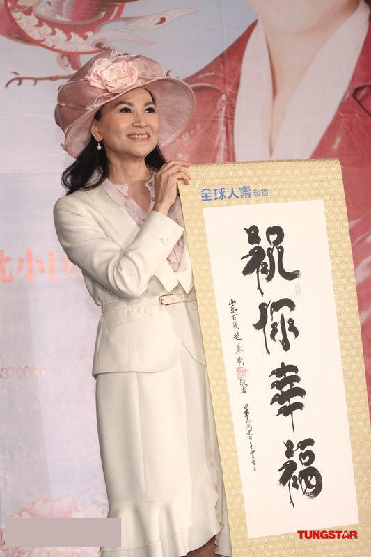4个王力宏演唱会_凤飞飞曾办公益演唱会 现场分享不老秘诀_音乐频道_凤凰网