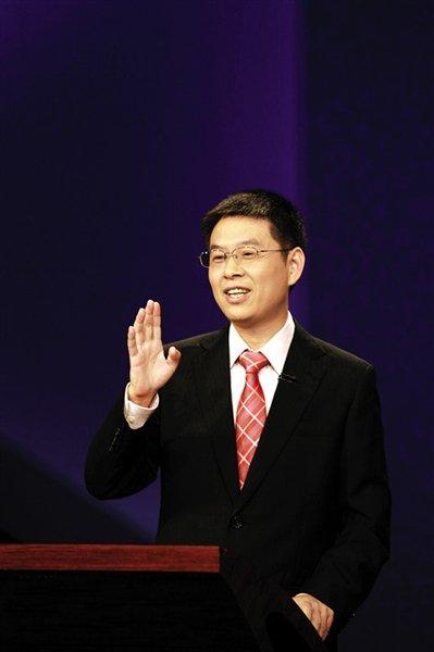 凤凰网论坛首页_郦波_讲堂频道_凤凰网