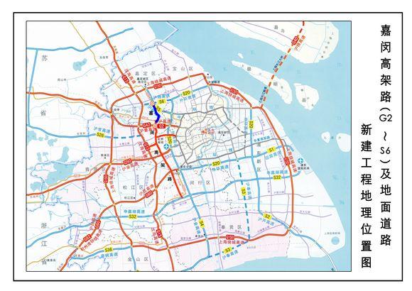 虹梅南路至金海路通道高架工程,以及嘉閔高架路北2段將于明天開工,g15圖片