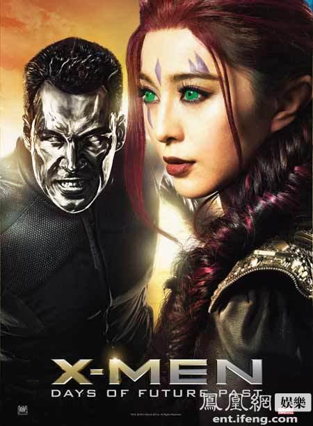5   13                                                 X Men Days Of Future Past Psylocke
