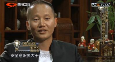 北京博警特衛創始人&CEO——釋行風先生
