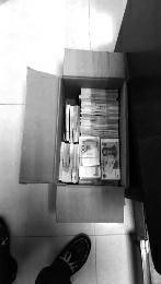铜川警方奔赴4000余公里查获假币86万余元