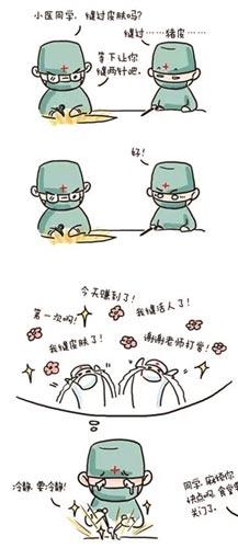 小医生日记-微漫画_医学生成长为大医生 漫画日记萌翻网友看哭医生_江苏频道_凤凰网