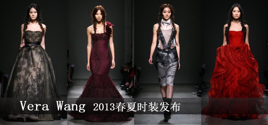 2012春夏上海时装周_2013春夏上海时装周