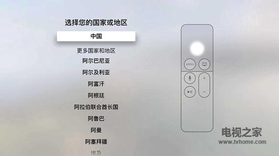 蘋果Apple TV4開機向導