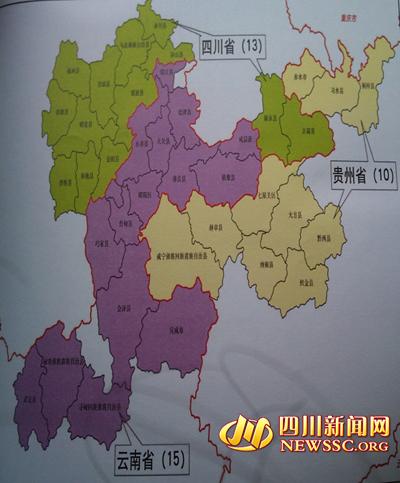 乌蒙山片区行政区划图 它的的四川部分被纳入国家扶贫规划