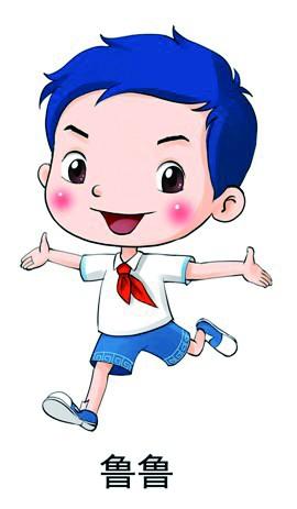 山东济南新闻视频_山东少先队有了卡通形象_资讯频道_凤凰网