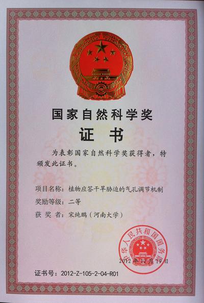 2019河南經濟師證書_2017年新版經濟師證書樣本