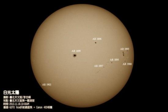 太陽剪紙步驟圖解