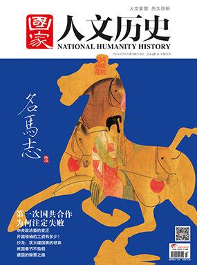 春節 雜志封面設計