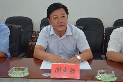 谢克敏_山西省监察厅副厅长谢克敏涉嫌严重违纪被调查