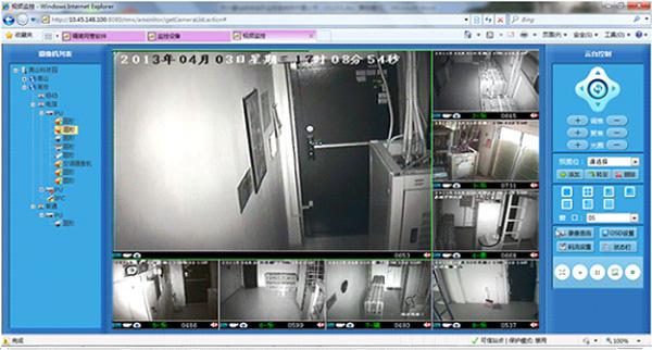 视频监控_isee视频监控界面